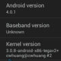 featured-android40virtualbox